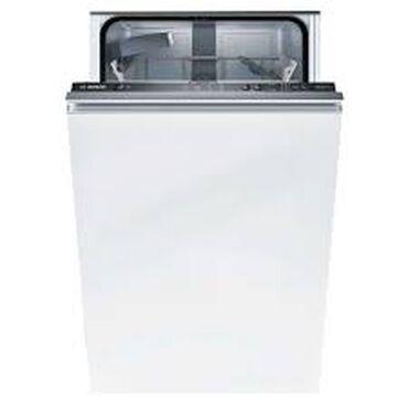 Посудомоечная машина bosch spv24cx00e Общие характеристики, Тип узка
