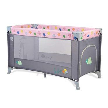 Siguran prostor za Vaše bebe Cangaroo prenosivi krevetac Safari 2u1