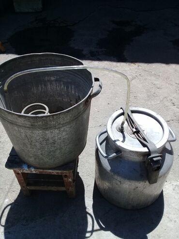 Аппарат для дистилляции воды. Фляга. Алюминиевая. 20лит. с.В.Антоновка