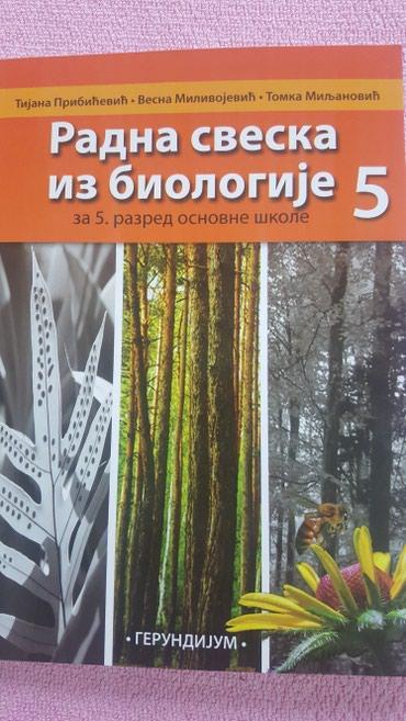 5 r biologija radna sveska gerundijum nov - Sremska Mitrovica