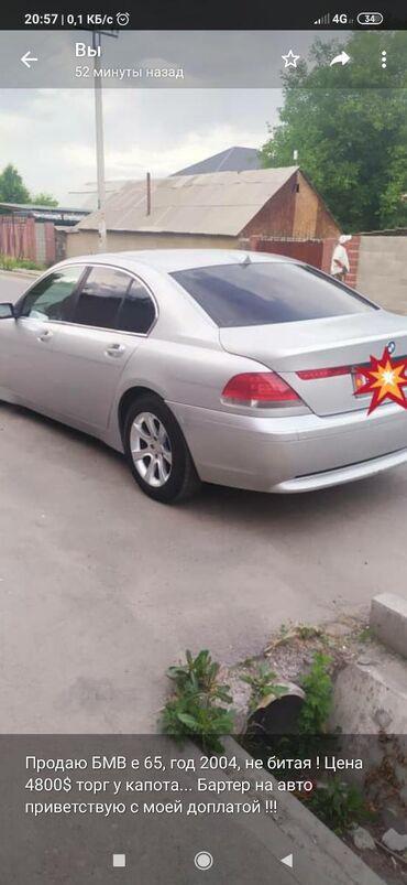 купить диски на бмв в Кыргызстан: BMW 7 series 3.5 л. 2004