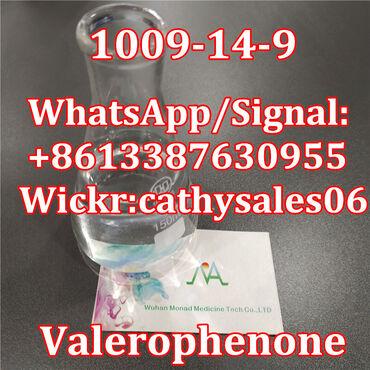 Валерофенон высшего качества CAS 1009-14-9 с лучшей ценойОтносится к