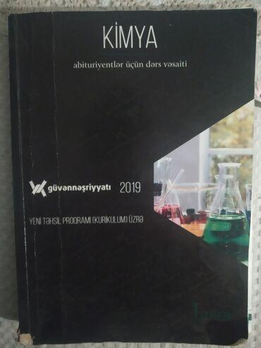 kimya - Azərbaycan: Kimya Güvən Qayda