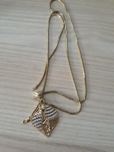 Личные вещи - Боконбаево: Продаю золотую цепочку вместе с кулоном. желтое золото.проба585
