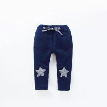 Новые брюки для деток с махровым начесом  От 500-600
