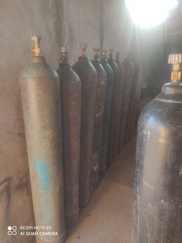 Газ баллон цена - Кыргызстан: Скупка кислородных болонов