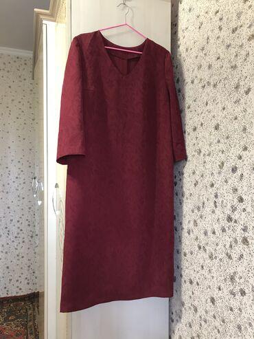 Платье в шикарном состоянии Надевалось 1 раз  Размер 48-50