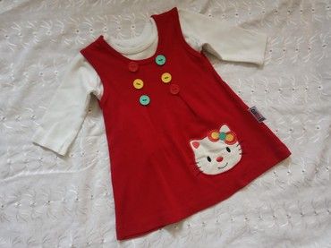 Dəstlər Sumqayıtda: Платье на 6-9мес
