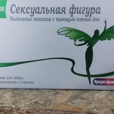 Люди с толстой талией и в Бишкек