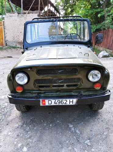 Транспорт - Кара-Ой: UAZ 469 2.3 л. 1990