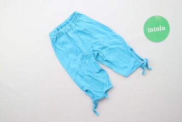Дитячі штани з зав'язками     Довжина: 31 см Довжина кроку: 15 см Напі
