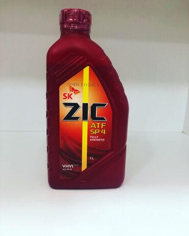 Zic ATF Sp 4 1l qablasdirmanin qiymetidir. Koreya istehsalidir