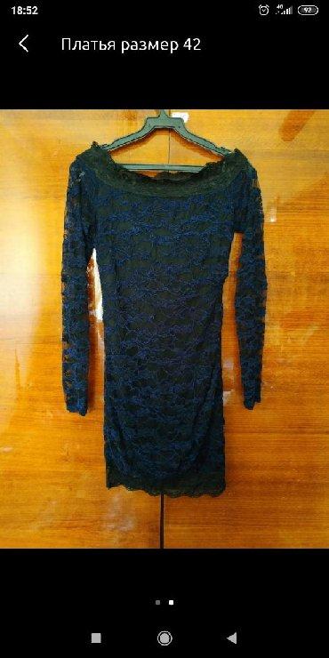 Женская одежда в Кызыл-Кия: 500 сом размер 42гипюр . Или обмен на комнатные цветы