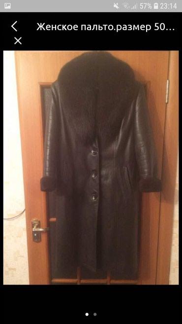 Женское пальто размер 50-52. в Бишкек