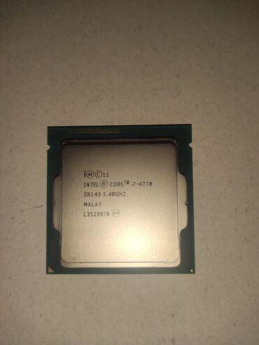 тур в алматы бишкек в Кыргызстан: Процессор Intel Core i7-4770 Haswell (3400MHz, LGA1150, L3 8 Mb) 4