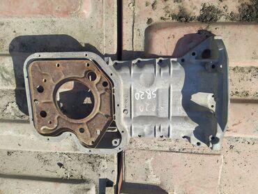 Запчасти на ниссан примера - Кыргызстан: Nissan Primera Поддон двигателя, Ниссан Примера поддон картера