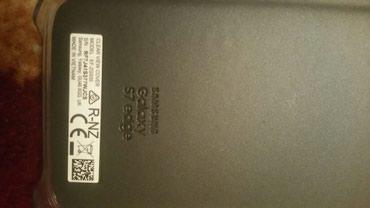 Чехол для Samsung Galaxy S7 edge в Шопоков