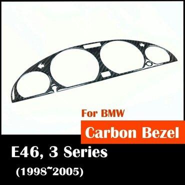 Карбоновая ( углепластик ) вставка в панель приборов на BMW E46 в Бишкек