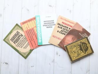 Набор из 6 книг:  Зеленые рецепты, Джон Армстронг Преодолей себя, А.П