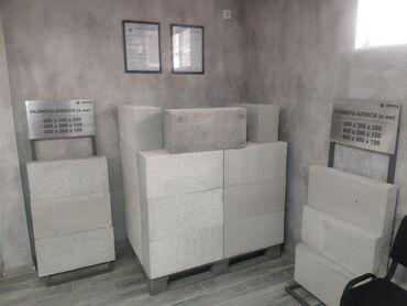 полистиролбетон бишкек in Кыргызстан   КИРПИЧ, СТРОИТЕЛЬНЫЕ БЛОКИ: Полистирол блок / Пенополистирол  Полистиролбетонные блоки D-450 от пр