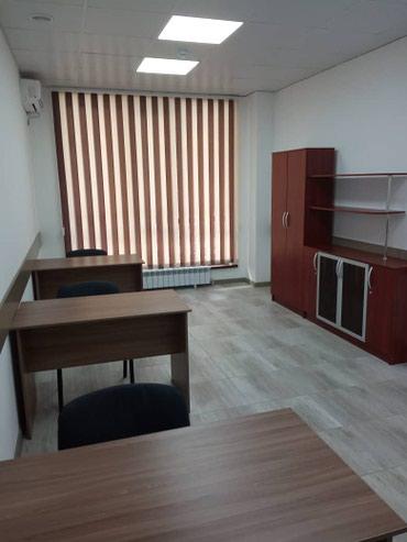 Сдается кабинет 20 кв.м. на первом этаже в Бишкек