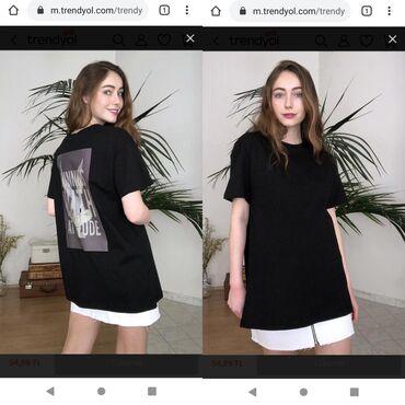 Dress Sərbəst biçimli Ad Lib L