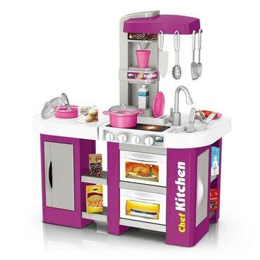 купить газ 53 самосвал дизель б у в Кыргызстан: Детская игровая кухня Kitchen Set с аксессуарами 53 предмета 72,5 см