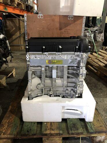товары из кореи бишкек в Кыргызстан: Двигатель Kia Rio 1.6 123-126 л/с G4FC Новый  Товар в пути, поставки и