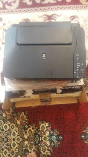Продаю цветной принтер Canon корейский. Новый не пользовались. Цена