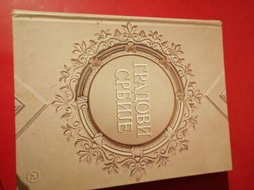 Knjige, časopisi, CD i DVD | Ivanjica: Gradovi srbije