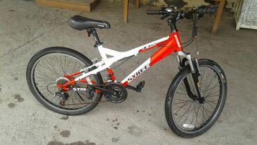 Продаю велосипед в отличном состоянии почти новый, 21 скорость