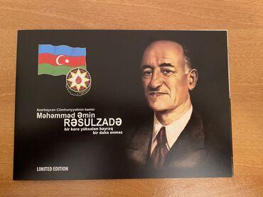 nur çörək zavodu - Azərbaycan: Məhəmməd Əmin Rəsulzadə və Nuri Paşanın şərəfinə buraxılmış Xatirə 0