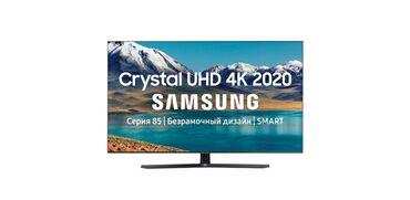 eken ultra hd в Азербайджан: Televizor . Televizor Samsung UE55TU8570UXRUKREDİT YOXDURTelevizor