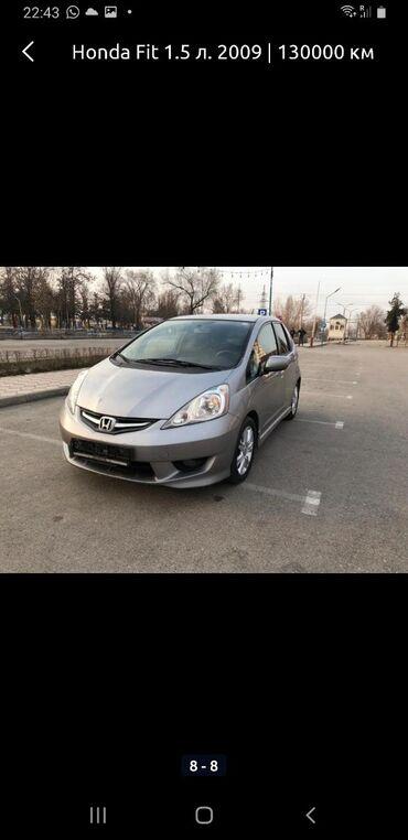 Honda Fit 2010 | 100000 км