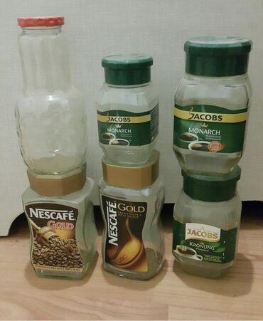 Баночки пустые из-под кофе разные по обьему 10 с/шт