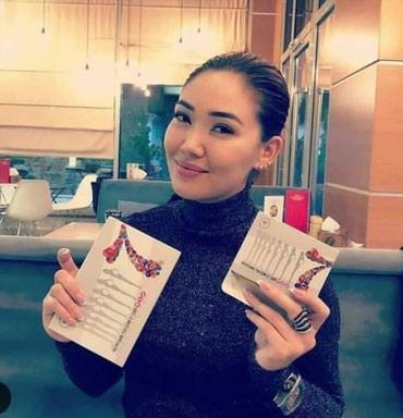 7 дней препарат для снижения веса на в Бишкек