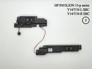 Hp pavilion g6 sahibinden - Azərbaycan: HP Pavilion 15p noutbukunun dinamikləri➤ Y14/Y34 L SBC➤ Y14/Y34 R SBC◉
