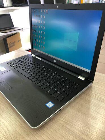 джойстик на ноутбук в Кыргызстан: Продам ноутбук Ноутбук сатам Продаю ноутбук Ноутбук алам Арзан ноутбу