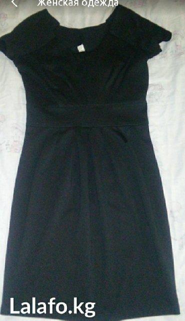 черное платье футляр в Кыргызстан: Чёрное деловое платье футляр 42-44р отличное состояние.ткань плотный