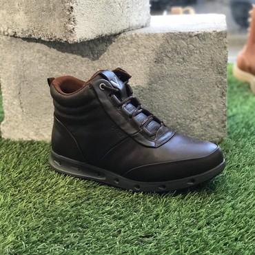 Кроссовки и спортивная обувь - Кок-Ой: Утеплённые кроссовки ессо
