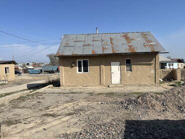 Продажа домов 30 кв. м, 2 комнаты, Старый ремонт