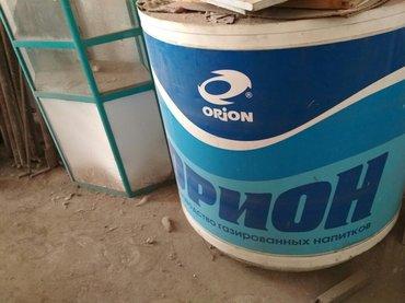 Прилавок- стойка для дегустации. в Бишкек