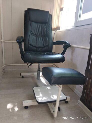 Кресло для педикюра удобный б/у,кресло немножко шатается, можно