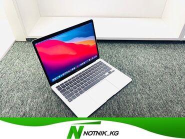 айфон 8 цена ош in Кыргызстан | APPLE IPHONE: Ноутбук для сложных задач - MacBook Air 13 (2020)-модель-