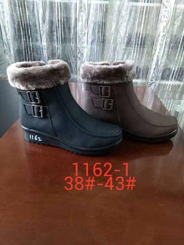 Женские зимние полу ботиночки с мехом, в Бишкек