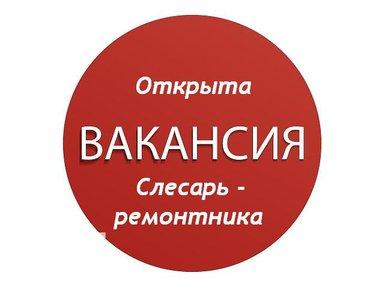 Заводу  им.М.В.Фрунзе требуется в Бишкек