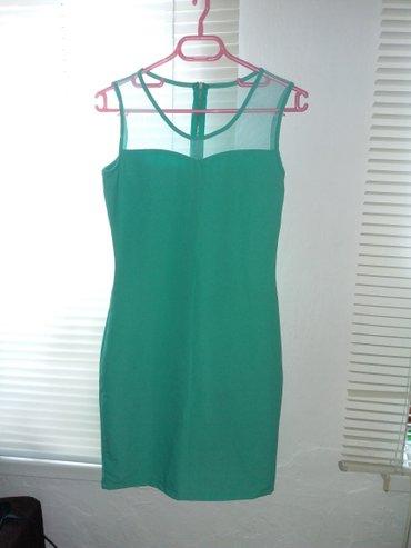 Платье,почти новое,размер,42,44,прошу 300  в Кок-Ой
