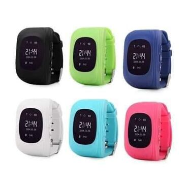 Deciji GPS Smart sat - lokator Q50 Omogucava pracenje, nadgledanje i