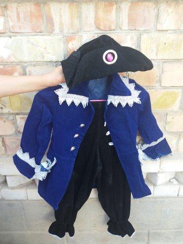 Новогодний костюм для мальчика на 6 - 8 лет в Кемин