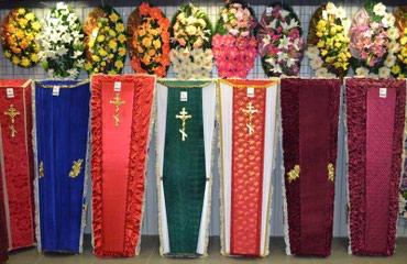 Ритуальные услуги Похороны в Bakı